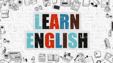 دوره های آموزش زبان انگلیسی