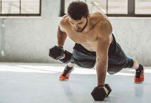 Photo of 10 وسیله پرکاربرد ورزشی برای تناسب اندام در منزل