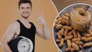 Photo of آیا مصرف بادام زمینی به کاهش وزن کمک می کند؟