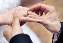 معیار انتخاب همسر مناسب