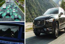 Photo of جالب ترین فناوری خودرو در سال 2020