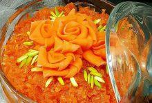 Photo of طرز تهیه مربا هویج خانگی (رنده شده یا شکل دار)