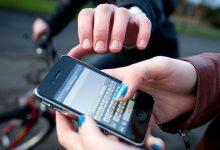 جلوگیری از دزدیده شدن گوشی