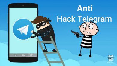 Photo of جلوگیری از هک اکانت تلگرام و اقدامات لازم برای رفع نفوذ هکر ها