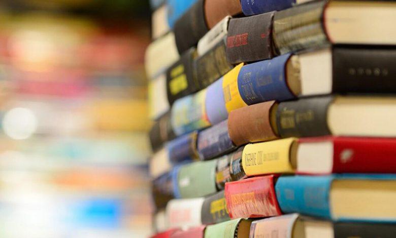 کتاب تقویت زبان