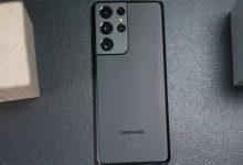 Photo of بررسی جدید ترین گوشی سامسونگ -Samsung Galaxy S21 Ultra