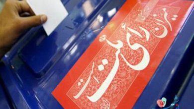 Photo of انتقاد جمعیت زنان مسلمان نواندیش از ردصلاحیتهای داوطلبان شوراها