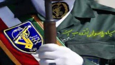 Photo of سپاه پاسداران انقلاب اسلامی، الگوی مقاومت برای تمام آزادی خواهان جهان است