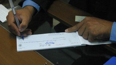 Photo of نسبت تعدادچک های برگشتی به کل چکهای صادره تک رقمی شد – خبرگزاری مهر | اخبار ایران و جهان