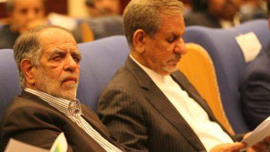 Photo of رد پای جهانگیری در واگذاریهای غیر قانونی سازمان خصوصیسازی – خبرگزاری مهر | اخبار ایران و جهان