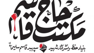 Photo of قدس سرفصل تمامنشدنی زندگی حاج قاسم بود – خبرگزاری مهر | اخبار ایران و جهان