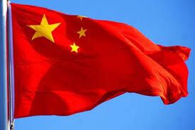 Photo of چین خواستار ازسرگیری پایبندی به تعهدات برجامی شد
