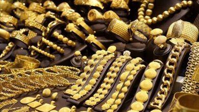 Photo of ریزش قیمت طلا و سکه در بازار سوت و کور این روزها