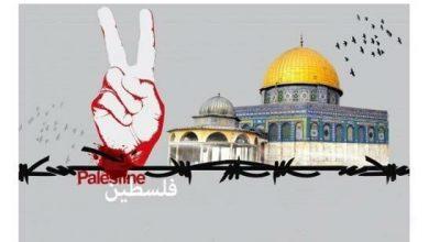 Photo of انقلاب اسلامی ایران سرآغاز آزادی فلسطین است