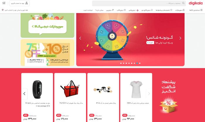 بهترین فروشگاه اینترنتی قطعات کامپیوتری با بازه قیمت گسترده Digikala