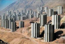 Photo of ٨۵ درصد از پروژه مسکن مهر پردیس تکمیل شده است – خبرگزاری مهر | اخبار ایران و جهان