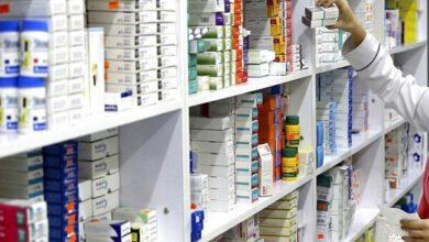 Photo of دولت برای جلوگیری از کاهش سود داروخانهها، حق ایجاد انحصار ندارد – خبرگزاری مهر | اخبار ایران و جهان