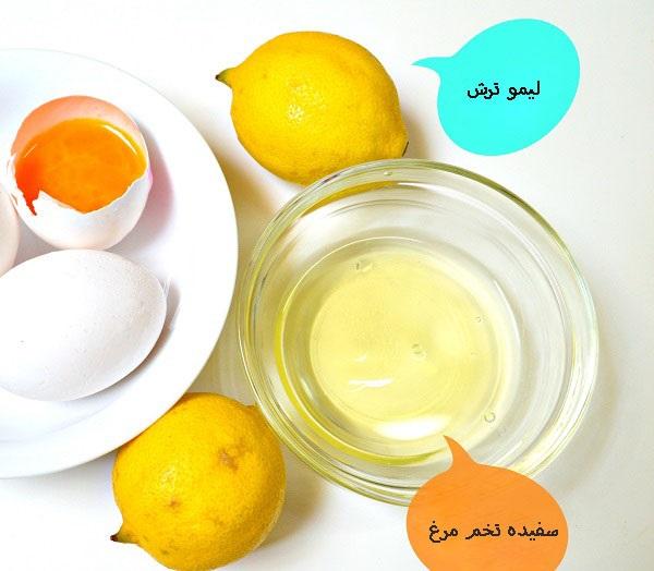 ترکیب لیموترش وسفیده تخم مرغ تاثیر فوق العاده برای پوست شما دارد.