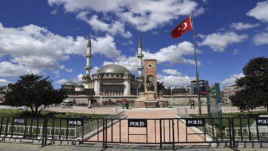 رشته تحصیلی ترکیه