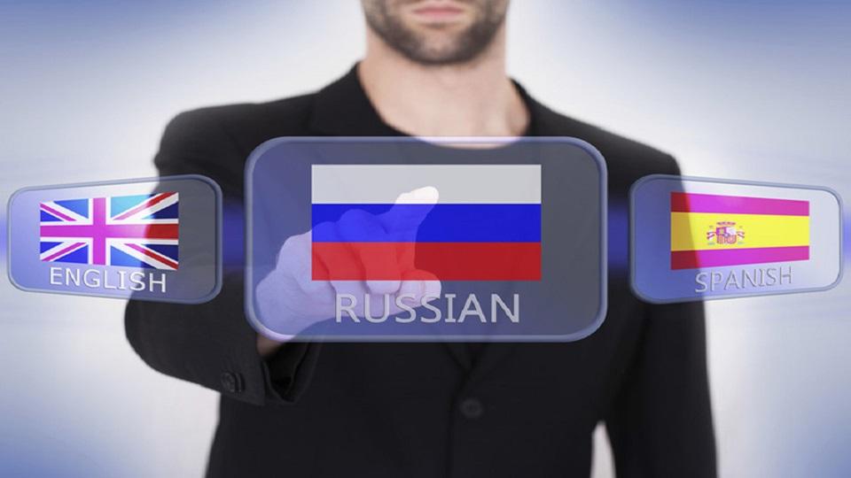 چرا زبان روسی یاد بگیریم؟