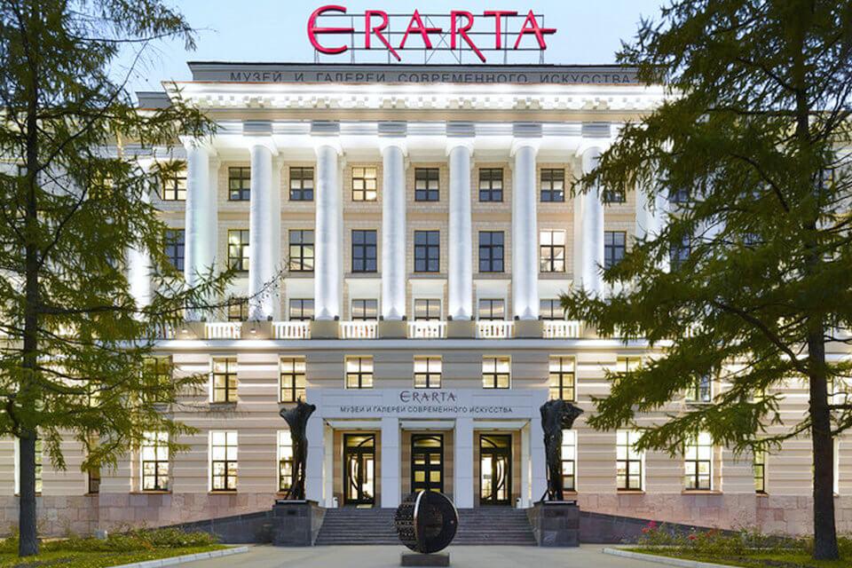 موزه هنرهای معاصر ارارتا سنت پترزبورگ